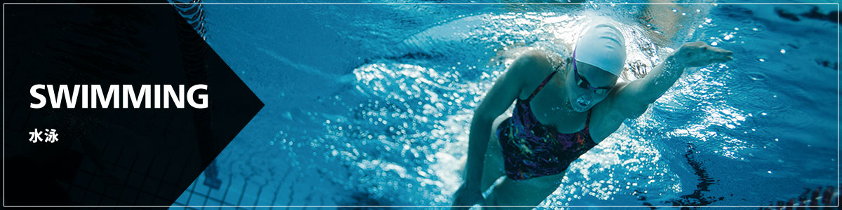 CategoryTop_Banner_ swimming