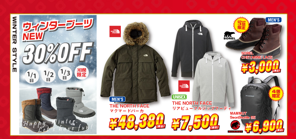 2018 初売り NEW YEAR SALE